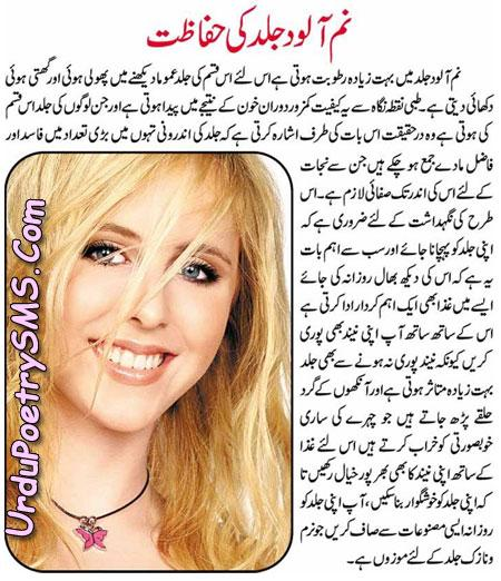 dating tips in urdu language Sure, we women are full of mysteries, (just ask dorian), but knowing a thing or two about body language can really help you figure out some of those mysteries.
