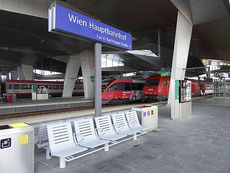 オーストリア ウィーンの中央駅