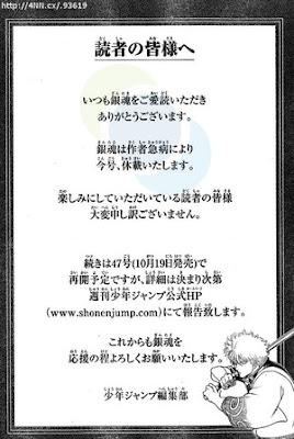 Gintama announcement