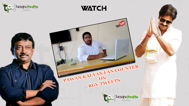 Pawan Kalyan Fan Counter On RGV Tweets