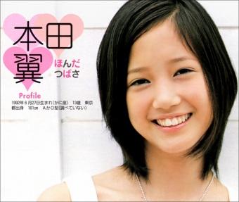 本田翼の画像 p1_30