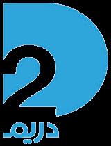 تردد قناة دريم 2 على النايل سات 2016 -2017