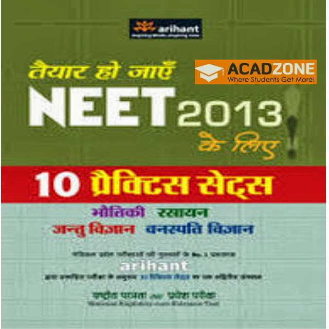 NEET 2013 Ke Liye - 10 Practice Sets