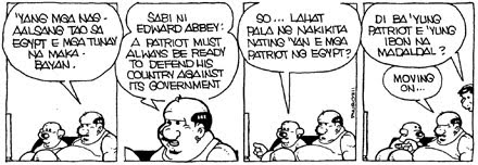 Pugad baboy February 15, 2011