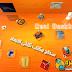 Real Desktop 1.68 Professional 3d تغيير شكل سطح المكتب الى ثلاثى الابعاد