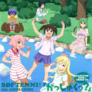 Softenni Character Song & Drama CD