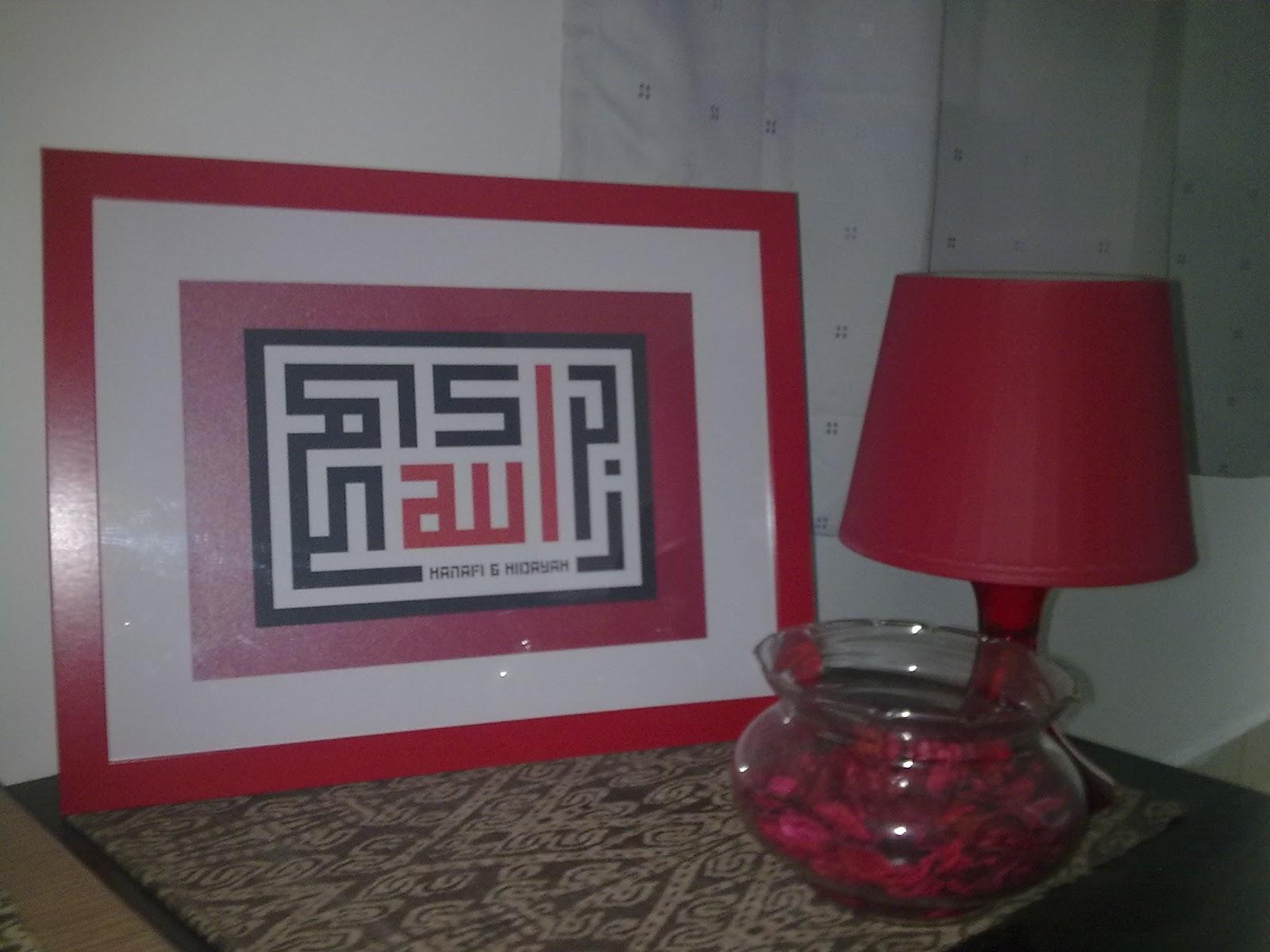 kata gambar gambar islami digaleri com wallpaper islami digaleri com