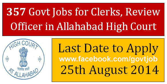357 vacancies Assistant reviews officer (ARO) or 70 post of Routine Clerk Grade