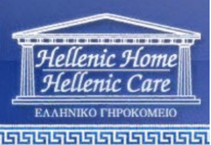 Hellenic Home for the Aged -