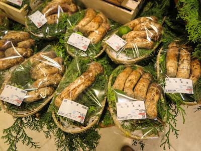 Matsutake mushrooms in Takashimaya Department Store, Nihonbashi, Tokyo, Japan.