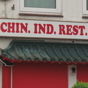Chin.ind.rest.