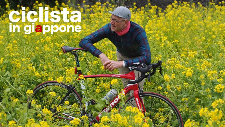 ciclistaingiappone