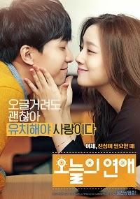 Love Forecast / Oneului Yeonae