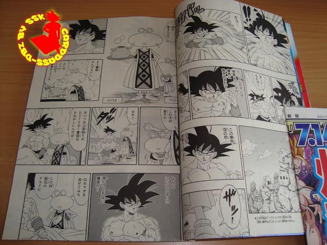 Vuelve Dragon Ball!!!!!!!!!!!! DSC06219