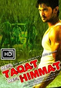 Meri Himmat (2015) Hindi dubbed HD
