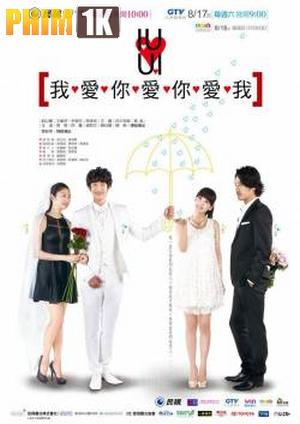 Xem phim Em Yêu Anh, Yêu Anh Yêu Em, download phim Em Yêu Anh, Yêu Anh Yêu Em