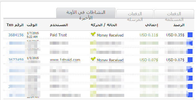 payment proofs paidtrust , 1stpaid