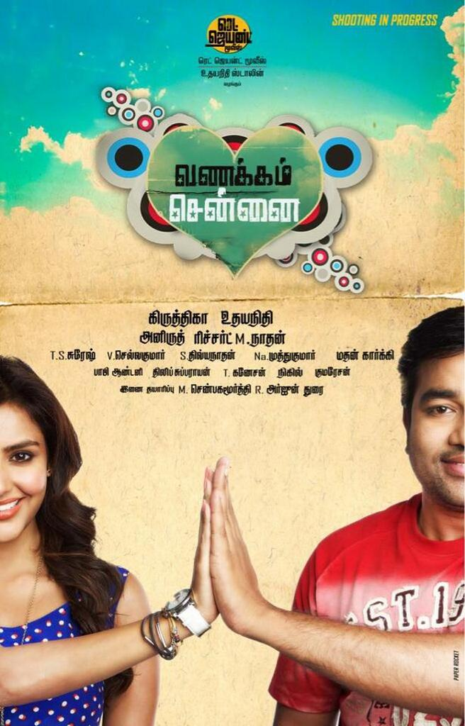 Vanakkam chennai movie first look poster for Home wallpaper chennai