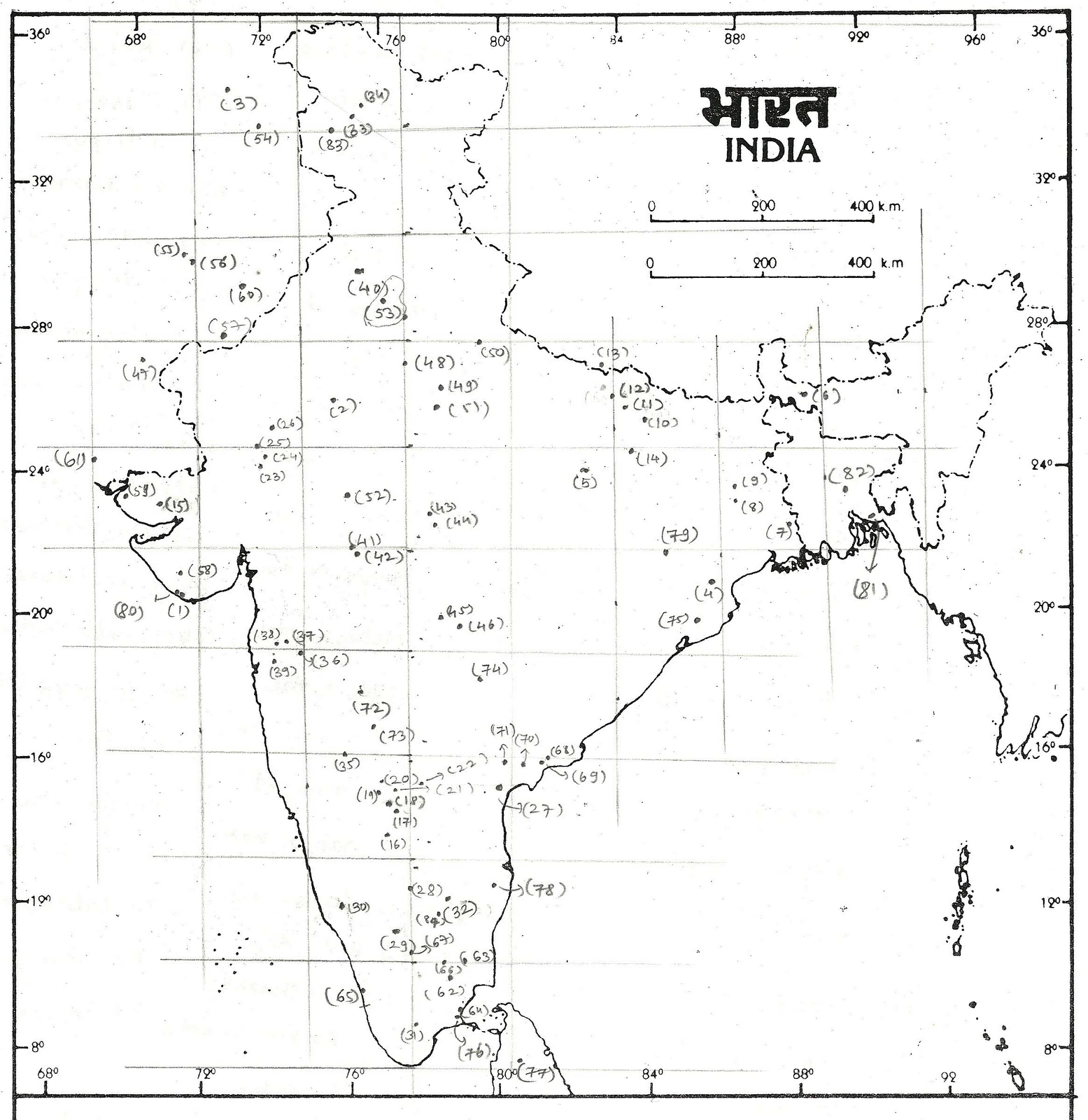 Beginners Guide To UPSC Civil Services Examination History - Location on map with latitude and longitude