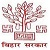 Bihar Rural Development Society online vacancy for Panchayat Rojgar Sevak, Accountant & Panchayat Technical Assistant jobs 2015