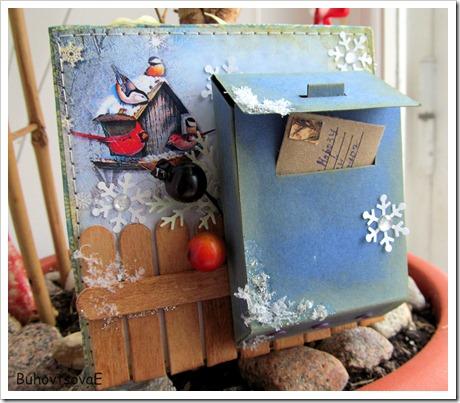 Почта деда мороза своими руками