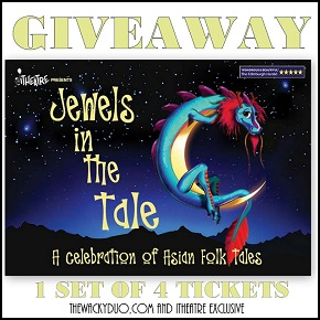 Jewels in the Tale Giveway