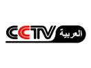 CCTV Arabic TV