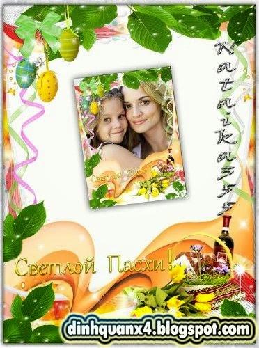 Frame - Easter, spring festival