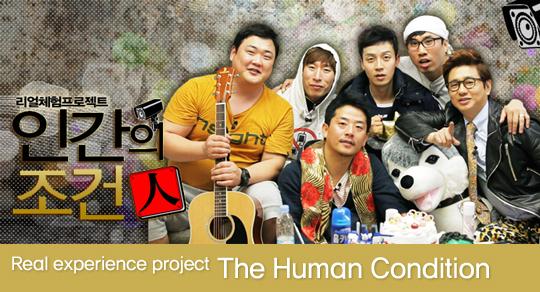 http://3.bp.blogspot.com/-cN8o6bk0A_8/UNFixsZLBPI/AAAAAAAAALA/ZEIuylHmXRs/s1600/human+condition.jpg