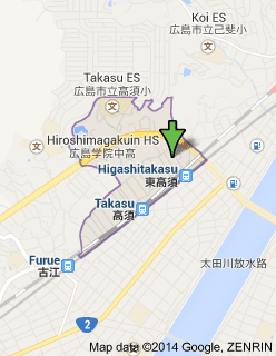Takasu, Hiroshima Prefecture, Japan