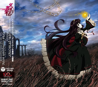 Dantalian no Shoka OP ED Single - yes, prisoner