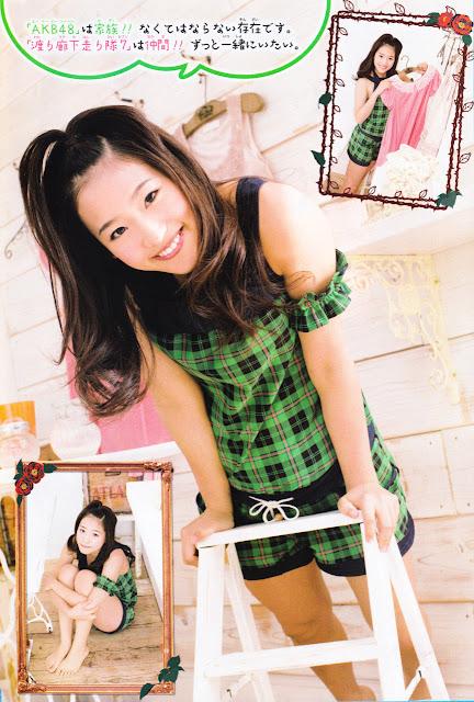 Foto Haruka Kagawa (Harugon) Member Jkt48 Terbaru 2013