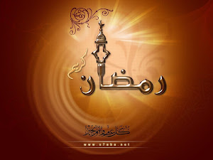 Islamic Wallpaper Ramadhan Wallpaper