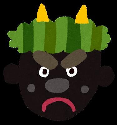 怒った黒鬼のイラスト