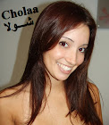 Chola Sex Chat