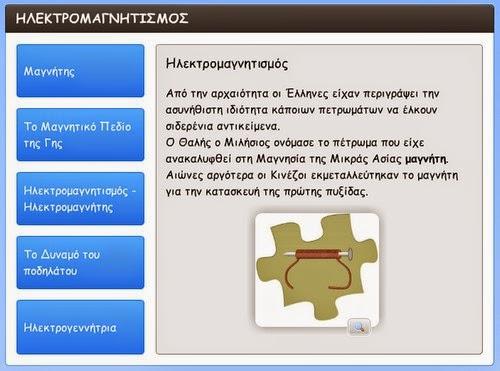 https://d2461274ed382d7649a0855a9015b5a5b96afba8.googledrive.com/host/0B3zesXDYWEqdQy1GdVVpUEhjcE0/interaction.html