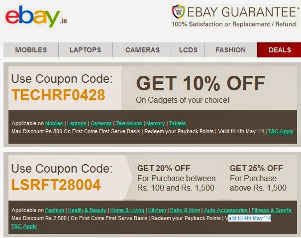 Discount coupons ebay.in