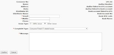 Step 2: HP Gas Complaint