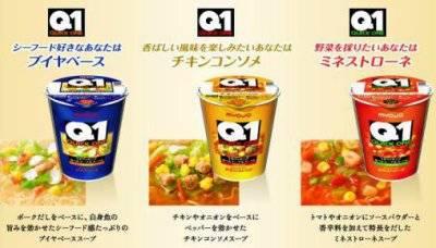 Myojo Foods