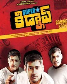 Watch Superstar Kidnap (2015) DVDScr Telugu Full Movie Watch Online Free Download