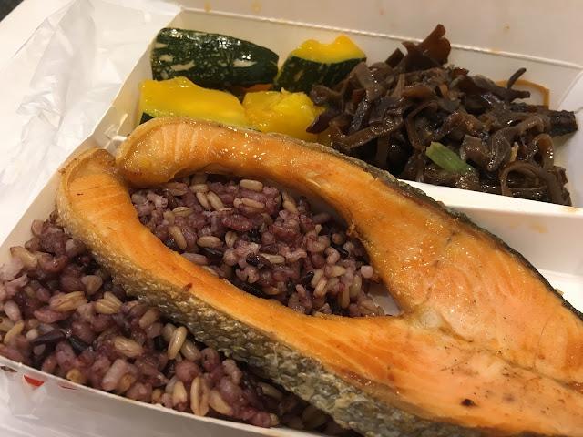 take out salmon brown rice