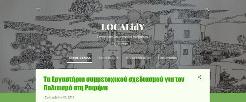 LOCALidY