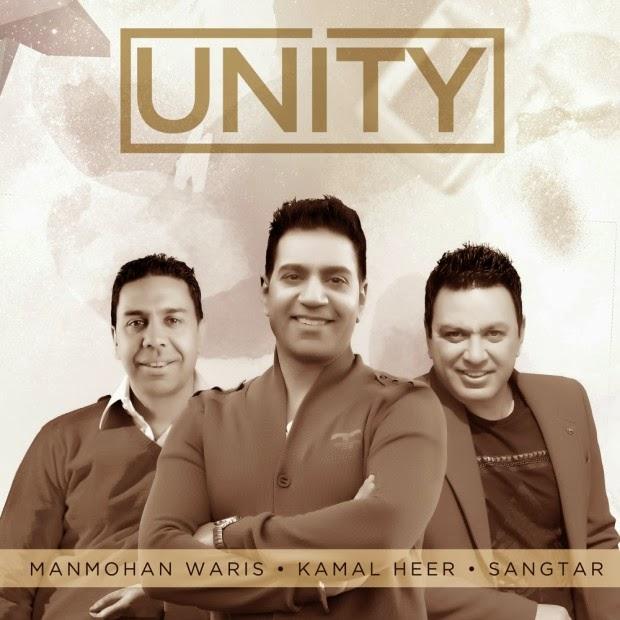 Manhoman Waris, Kamal Heer, Sangtar | Album Poster | Unity