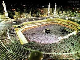 http://hajj.al-islam.com/Section.aspx?pageid=1310