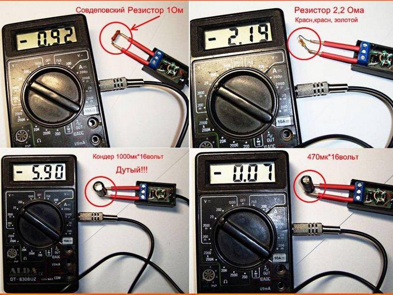 Самодельный измеритель конденсаторов