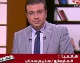 برنامج بوضوح مع عمرو الليثى - حلقة يوم السبت 2-5-2015