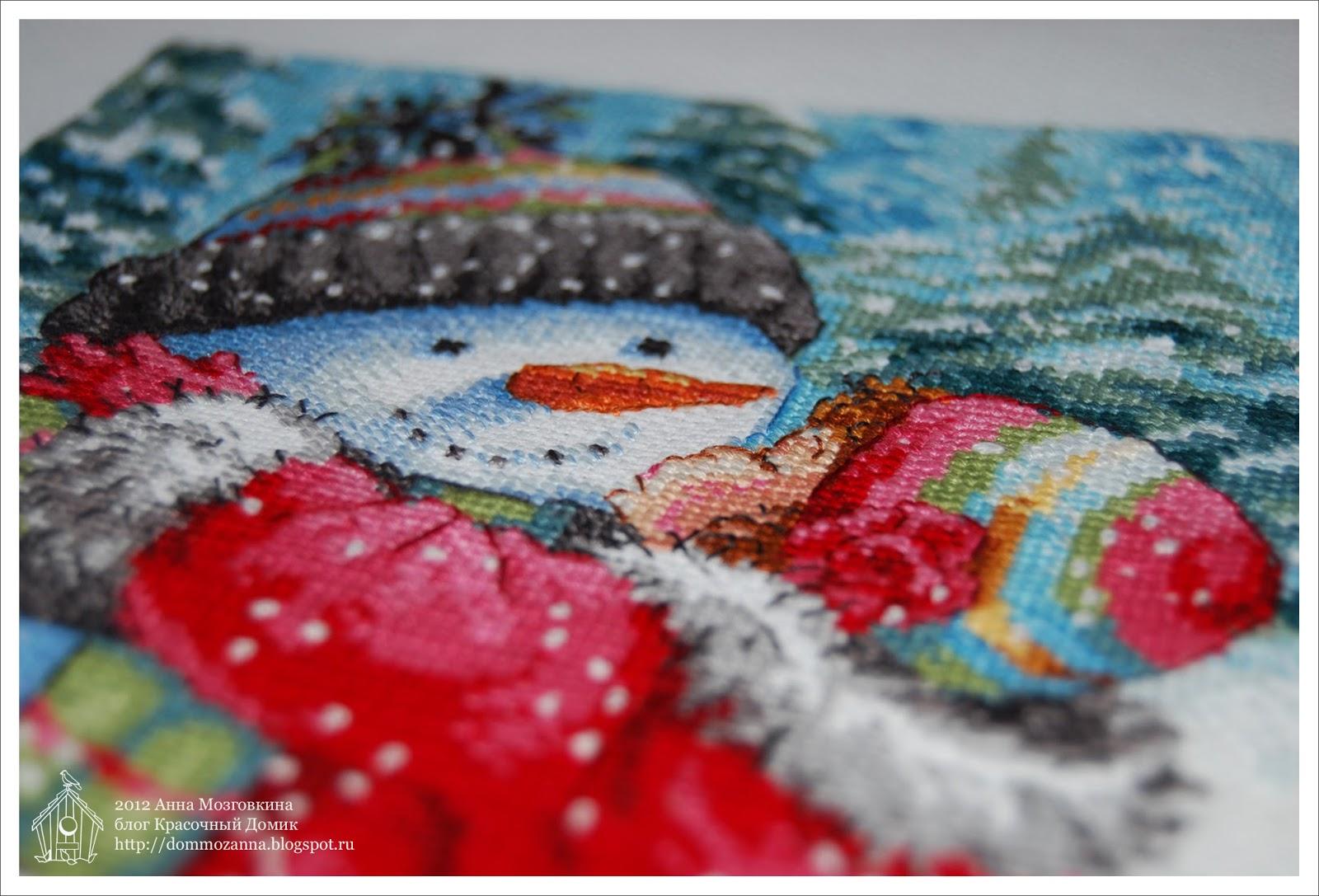 Kiss for Snowman