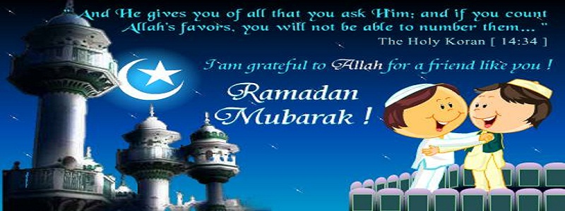 New Happy Ramzan Cover Photos 2013