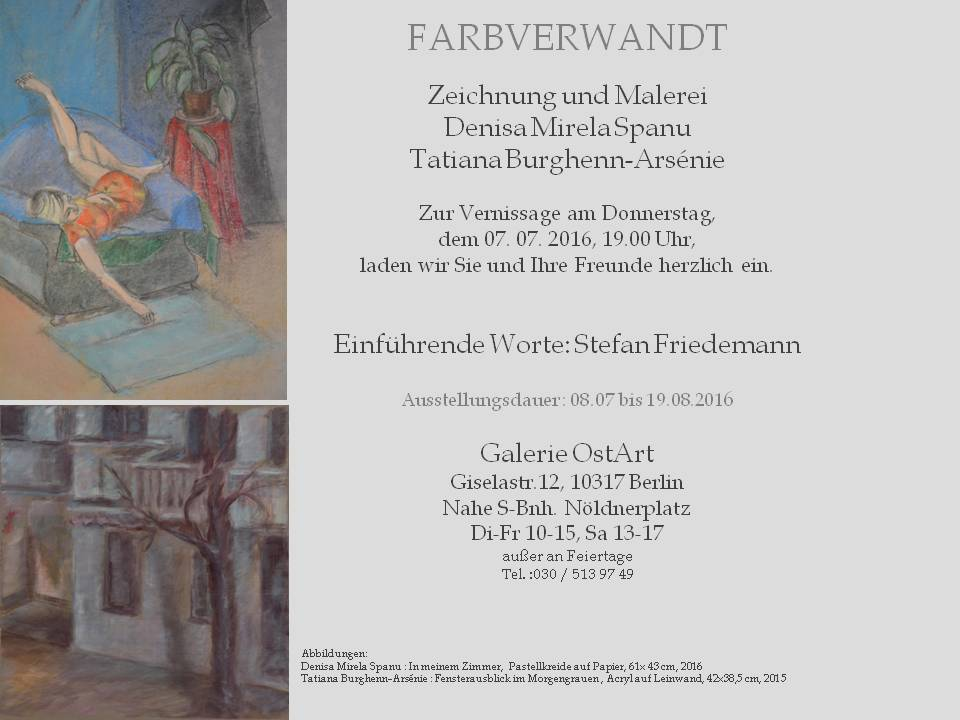 Farbverwandt Art Exhibition - 2016