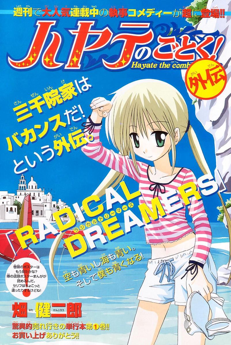 Hayate No Gotoku! trang 31